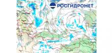 Оправдываемость предупреждений Росгидромета об опасных погодных явлениях за 9 месяцев 2021 года достигла 97%