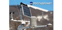 Росгидромет продолжает модернизацию действующих и установку новых автоматизированных метеорологических комплексов