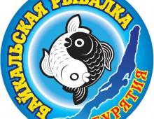 Байкальская рыбалка - 2018