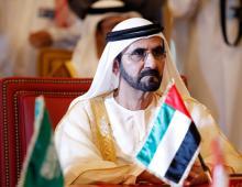 Премьер-министр Объединенные Арабские Эмираты и правитель эмирата Дубай шейх объявил о гранте на решение проблемы нехватки воды