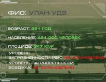 Фильм о Гидрометцентре