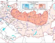 ВЕРОЯТНОСТНЫЙ ПРОГНОЗ ТЕМПЕРАТУРНОГО РЕЖИМА в РОССИИ на отопительный период (октябрь-март) 2021/2022 гг.