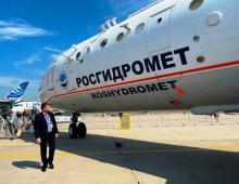 Центральная аэрологическая обсерватория Росгидромета принимает участие в авиасалоне МАКС–2021