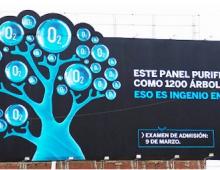 В Перу разработали новые рекламные щиты(билборды), которые ежедневно очищают 100000 кубометров воздуха